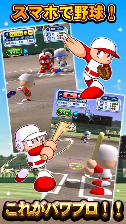 実況パワフルプロ野球 screenshot-3