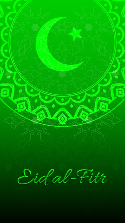 Eid Mubarak Greeting Cards + screenshot-4