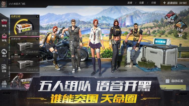 终结者2:审判日 screenshot-5