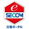 Secom Trust Systems Co.,Ltd. - セコム災害ポータルサービスアプリ アートワーク