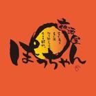 宇佐市の居酒屋 夜酒屋ぽっちゃんの公式アプリ icon