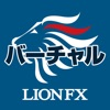LION FX for iPhone バーチャル