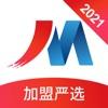 中国加盟网-开店创业服务平台