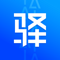 App Icon for 驿站掌柜 App in United States IOS App Store