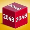 チェーンキューブ:2048 3Dマージゲーム