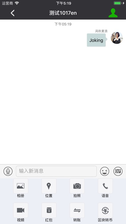 因特约 screenshot-5