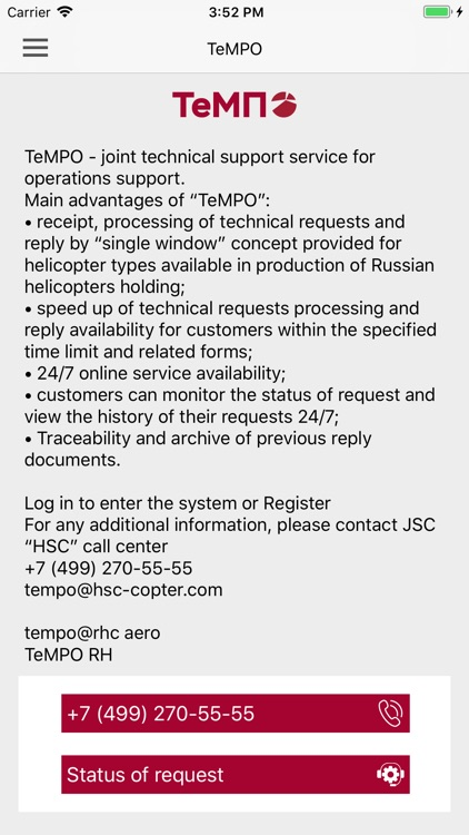 HSC-Helicopter Service Company