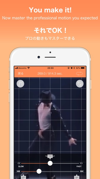 SymPlayer -動画ミラー反転でプロの動きをマスター-のスクリーンショット4