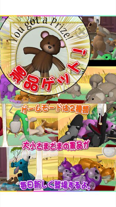 へなへな動物園 ScreenShot3