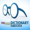 辞書. - iPadアプリ