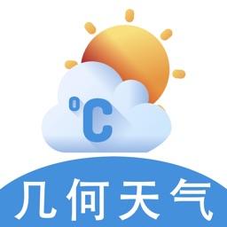 几何天气-极简实时精准天气预报
