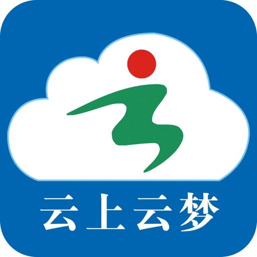 云上云梦 iOS App