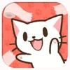 まき猫プロジェクト(猫ステッカー付き)