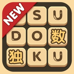 Sudoku - Number puzzle games