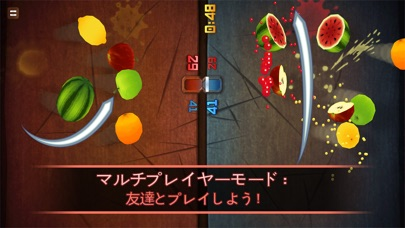 Fruit Ninja Classic screenshot1