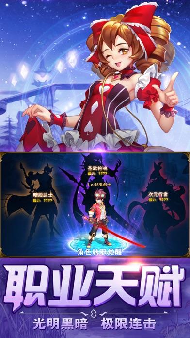 梦幻物语-黑暗与光明的勇士