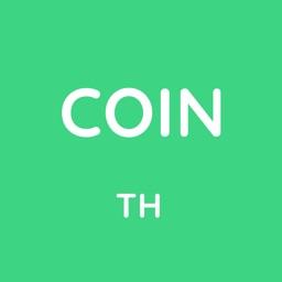Coin (TH)