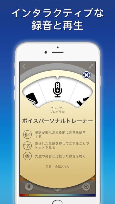 nemo タイ語 ScreenShot4