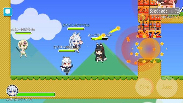 魔法少女オンライン screenshot-4