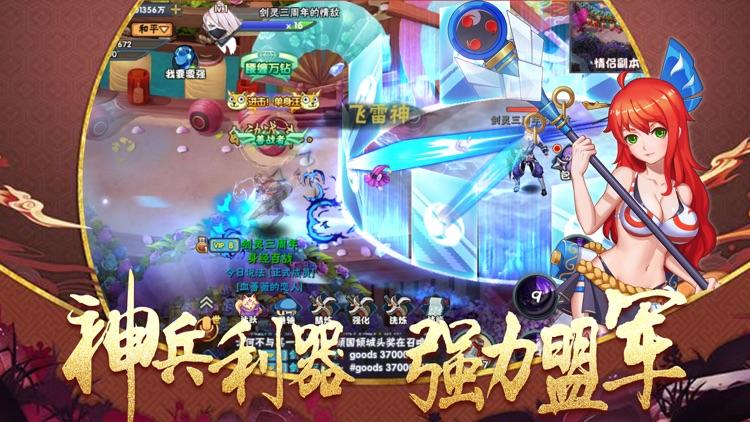 忍者奥义:热血动漫,二次元火影手游! screenshot-4