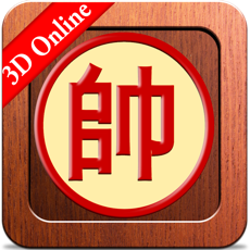 Activities of Chinese Chess : 3D Online