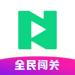 腾讯NOW直播—3亿人短视频直播交友平台