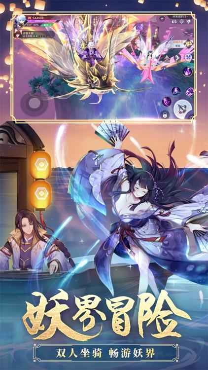 天姬变-国风RPG二次元卡牌游戏 screenshot-9