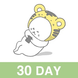 30 Day Sit Up Challenge!