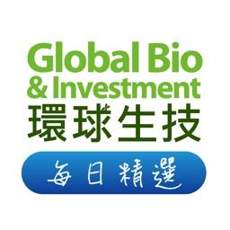 環球生技 產業News 每日精選
