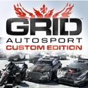 GRID Autosport: Custom Edition