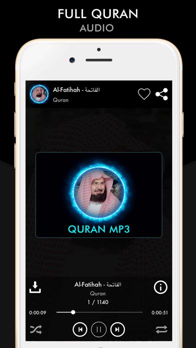 Quran - Abdul Rahman Al-Sudais screenshot two
