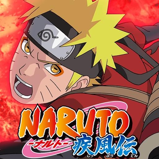 NARUTO-ナルト- 疾風伝 ナルティメットブレイジング