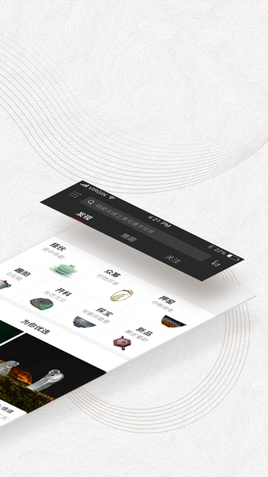 东家-文化生活平台 screenshot two