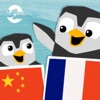 LinguPinguin Français Chinois