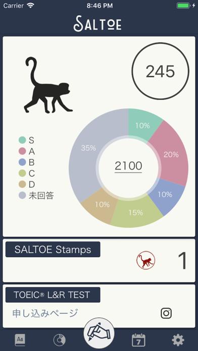 サルトエ -TOEIC英単語学習アプリ-のおすすめ画像1
