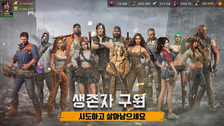 S.O.S:스테이트 오브 서바이벌 x 더 워킹 데드 screenshot-5
