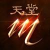 天�M App Icon