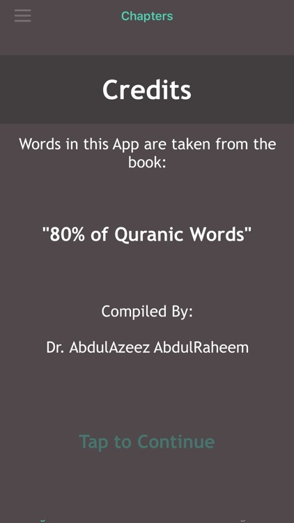 Quranic Words screenshot-6
