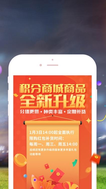 彩酷-红包专享版 screenshot-3