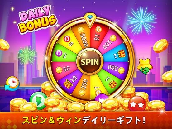 ビンゴパーティーゲーム: Bingo Gamesのおすすめ画像6
