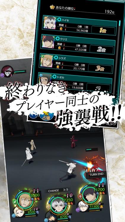 東京喰種 :re invoke screenshot-3