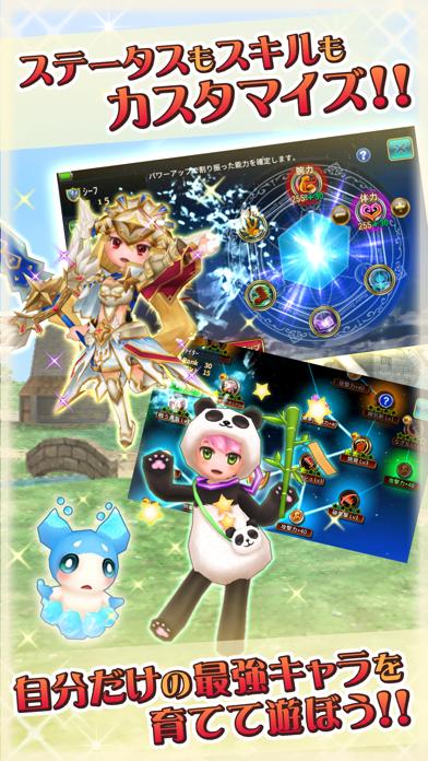 RPG エレメンタルナイツ R【ロールプレイング】のおすすめ画像2