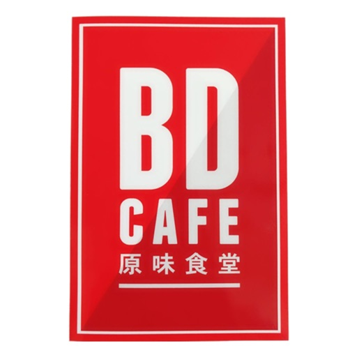 Download BD Cafe free for iPhone, iPod and iPad