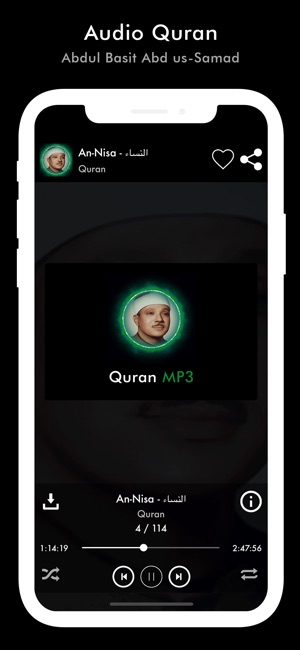 Mp3 Quran by Abdul Basit on the App Store