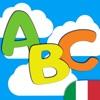 子供のためのABC (IT)