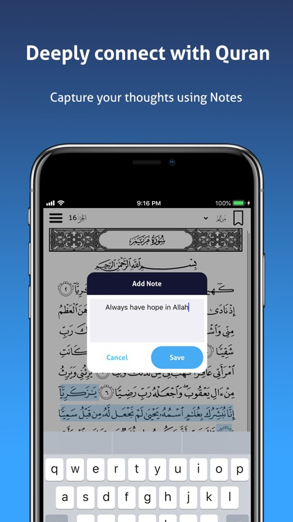 Quran Kareem  القرآن الكريم screenshot-5