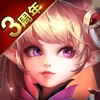 レジェンドオブリング-MMORPGゲーム - iPhoneアプリ
