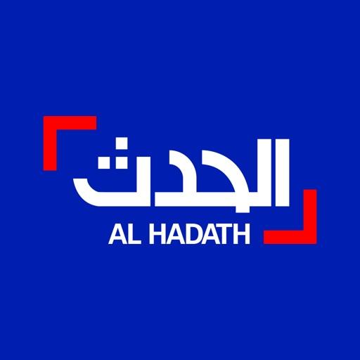 Watch al arabiya al hadath online dating
