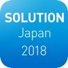 SOLUTION Japan 2018