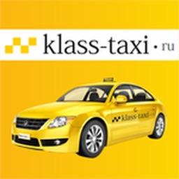 """Такси """"Класс"""" Москва"""